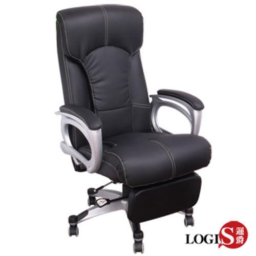 邏爵~奧創坐臥兩用主管椅/辦公椅/電腦椅(無需組裝)LOG-2682Z