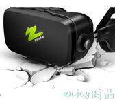 vr眼鏡4d虛擬現實手機專用頭戴式