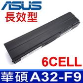 6CELL 華碩 ASUS A32-F9 原廠規格 電池 F9J F9S F9SG Lamborghini VX3