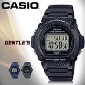 CASIO手錶專賣店 卡西歐 W-219H-1A 電子錶 橡膠錶帶 防水50米 LED背光照明 W-219H