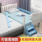 兒童床男孩單人床小床女孩公主床加寬床拼接床側邊床小孩床帶護欄【快速出貨】
