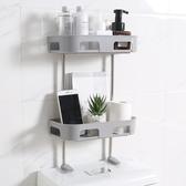 [雙層] 置物立架 居家收納 無痕浴室置物架  收納架 廚房收納架 浴室置物架 置物架 【RS928】