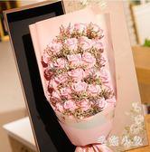 花束玫瑰花束生日七夕情人節禮物送女友愛人閨蜜仿真假花香皂花束 ys3617『毛菇小象』