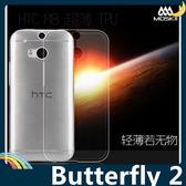 HTC Butterfly 2 (蝴蝶機二代) 半透糖果色清水套 軟殼 超薄防滑 矽膠套 保護套 手機套 手機殼