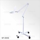 台灣紳芳 | SF-005S LED冷光放大燈(立式)[56035]美容開業儀器設備