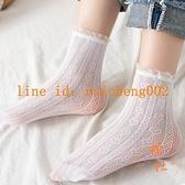 2雙裝 可愛愛心洛麗塔襪子女甜美花邊蕾絲襪日系鏤空中筒襪【橘社小鎮】