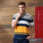 【JEEP】品牌經典撞色條紋短袖POLO衫 (黃)