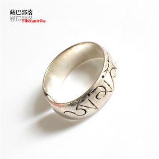 情侶戒指 純手工六字真言藏銀開口
