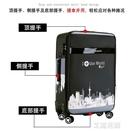學生韓版拉桿箱男28寸大容量密碼箱26寸帆布行李箱女24寸防水皮箱QM『艾麗花園』