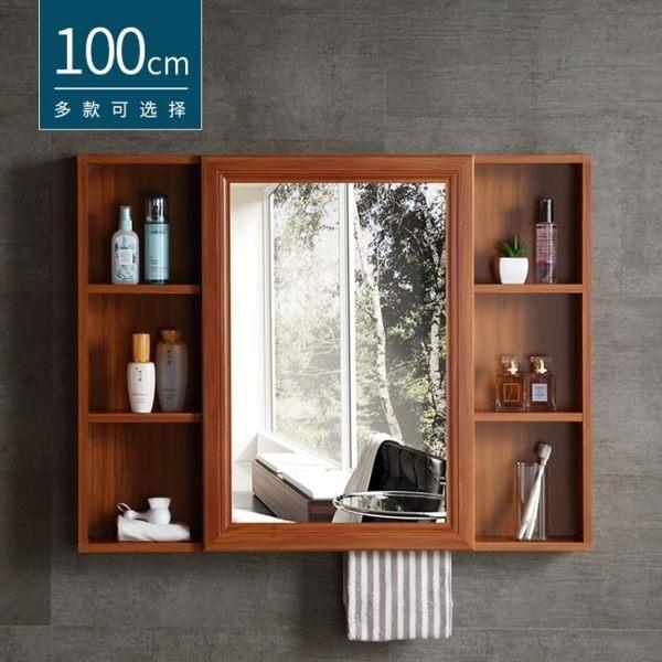 收納櫃衛生間鏡櫃洗手間鏡吊櫃浴室櫃鏡帶置物架衛浴鏡櫃WY  快速出貨