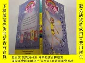 二手書博民逛書店saffron罕見the yellow fairy: 黃仙女藏紅花Y200392