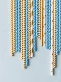 條紋一次性吸管裝飾道具環保吸管創意派對紙質吸管 萬客居