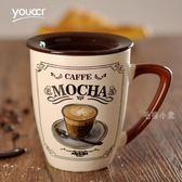 歐式簡約大套裝帶蓋創意咖啡杯 DA3464『毛菇小象』