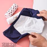 生理褲防漏中腰學生月經大姨媽衛生褲