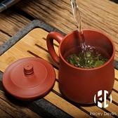 紫砂杯手工陶瓷功夫茶具喝茶泡茶杯茶缸茶杯紫砂西施蓋杯【Kacey Devlin】