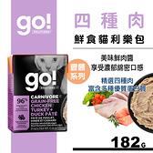 【SofyDOG】go! 鮮食利樂貓餐包 豐醬系列 無穀四種肉182g