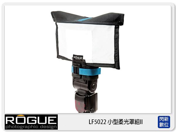 【24期0利率,免運費】美國樂客 ROGUE LF-5022 小型柔光罩組II 含 小可拆式反光板  (LF5022,公司貨)