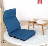 榻榻米沙髮拉桿可折疊懶人坐墊宿舍電腦椅飄窗休閒椅床LX 熱賣單品