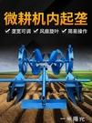 微耕機旋耕機農機專用配件改裝大棚果園起壟起攏器培土刀耐磨新式 WD  一米陽光