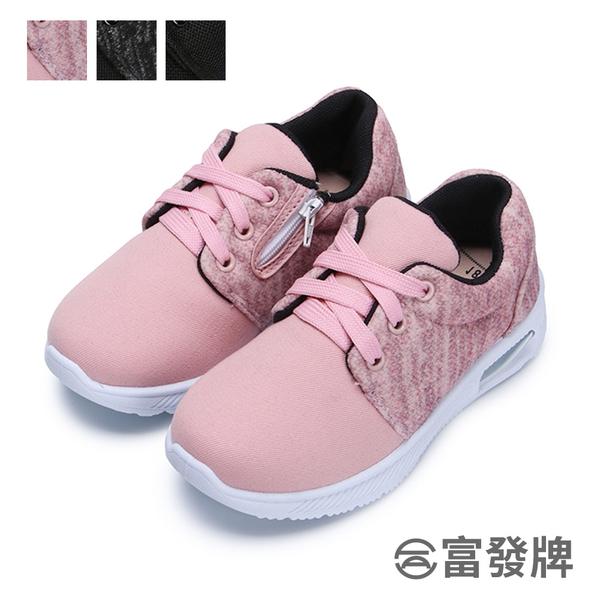 【富發牌】拼接混彩兒童慢跑鞋-黑/灰/粉 33AJ18