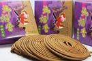 香品【和義沉香】《編號E11》 台灣精製烏沉香環 24H香環 手工香環 優惠特賣中