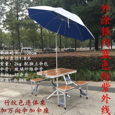 熊孩子❃戶外鋁合金連體加厚折疊桌椅便攜式(主圖款15)