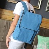 背包男士帆布休閒韓版校園書包時尚潮流初中生學生簡約青年雙肩包 藍嵐