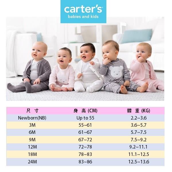 Carter's 包屁衣 連身衣  粉嫩動物圖案素色條紋長袖包屁衣4件組 6M 9M