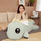 可愛恐龍夾腿抱枕超軟床上趴趴毛絨玩具大娃娃睡覺玩偶生日禮物女QM 依凡卡時尚