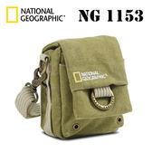 名揚數位  National Geographic 國家地理頻道  NG1153 迷你數位相機包 NG 1153 (正成公司貨)