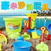 兒童沙灘玩具 車桶套裝男女孩寶寶戲水玩沙挖沙漏鏟子決明子工具 igo 薔薇時尚
