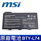 MSI BTY-L74 6芯 . 電池 BTY-L75 CX500 CX600 CX605 CX610 CX620 CX623 CX630 CX700 CX720 GE700 MS-1682 MS-1736