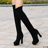 及膝靴女膝上靴 2021秋冬季女靴過膝長靴子女士超高跟彈力靴防水臺粗跟套筒騎士靴 秋冬上新