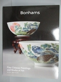 【書寶二手書T6/收藏_PNA】Bonhams_Fine Chinese Paintings…Art_2019/3/18