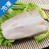【真空無刺】虱目魚肚1包(150g±5%/包)【愛買冷凍】