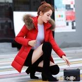 修身棉衣女新品羽絨棉服女中長款大毛領加厚棉襖大碼冬季外套『櫻花小屋』