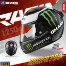 [中壢安信]SHARK Race-R Pro REPLICA 黑白綠 全罩 安全帽 頂級 選手帽 KWR