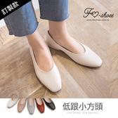 包鞋.素面小方頭低跟包鞋-大尺碼(杏、黑、灰)-FM時尚美鞋-訂製款.Salient