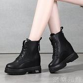 內增高馬丁靴女新款加厚百搭靴子厚底女鞋秋冬短靴單靴女