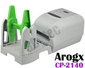 立象 Argox CP-2140 條碼機 標籤機 貼紙機 吊牌機(熱感式&熱轉式 兩用)
