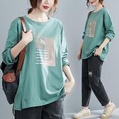 中大尺碼 大碼長袖T恤女秋季2020年新款寬鬆韓版中長款字母印花打底衫上衣 店慶降價