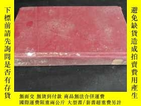 二手書博民逛書店DISEASES罕見OF THE HEART AND BLOOD