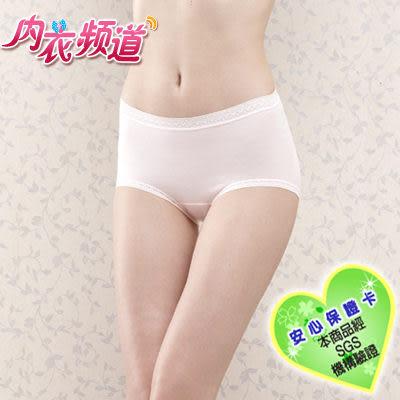 [內衣頻道]♥6658台灣製 頂級Modal  天然纖維  加大尺碼 高腰 內褲- L/XL/Q/EQ (6入/組)