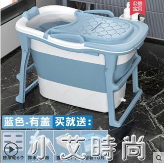 泡澡桶大人摺疊家用浴桶成人高位洗澡桶小戶型浴缸兒童洗澡盆加厚 NMS小艾新品