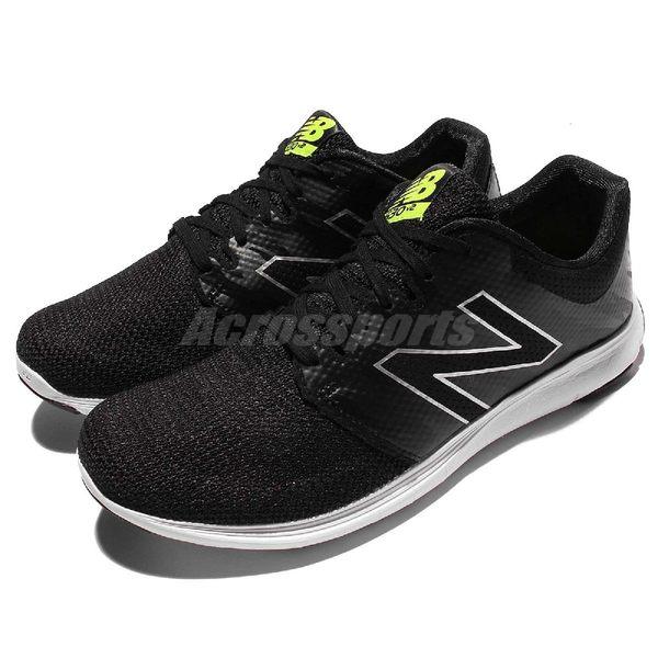 New Balance 慢跑鞋 530 V2 NB 黑 白 輕量透氣 運動鞋 黑白 女鞋【PUMP306】 M530LF22E