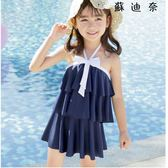 泳衣女童中大童連體公主裙式泳裝 SDN-4660
