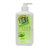 乾洗手 消毒 潔手凝露 75% 500MLGreen Anti-bacterial Hand Sanitizer