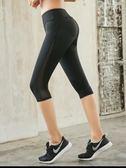 健身服女夏季健身房運動褲新款大碼緊身專業瑜伽褲修身網紗七分褲