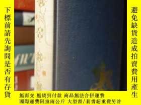二手書博民逛書店馬可波羅遊記罕見The Travels of Marco Polo 布面精裝 插圖版Y354044 Marco