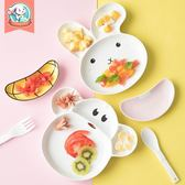 寶寶分格盤創意兒童餐具拼盤家用可愛卡通早餐盤陶瓷西餐盤水果盤 青木鋪子